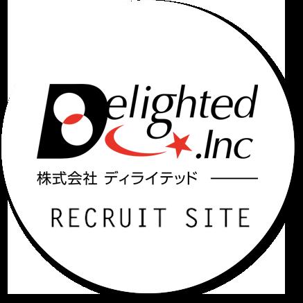 株式会社ディライテッド RECRUIT SITE 採用サイト